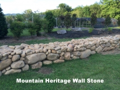 mountain_heritage_wallstone06