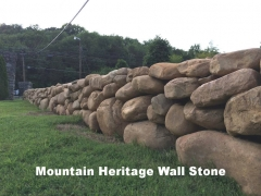 mountain_heritage_wallstone08