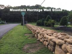 mountain_heritage_wallstone01