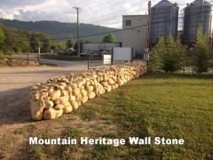 mountain_heritage_wallstone02