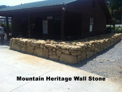 mountain_heritage_wallstone04